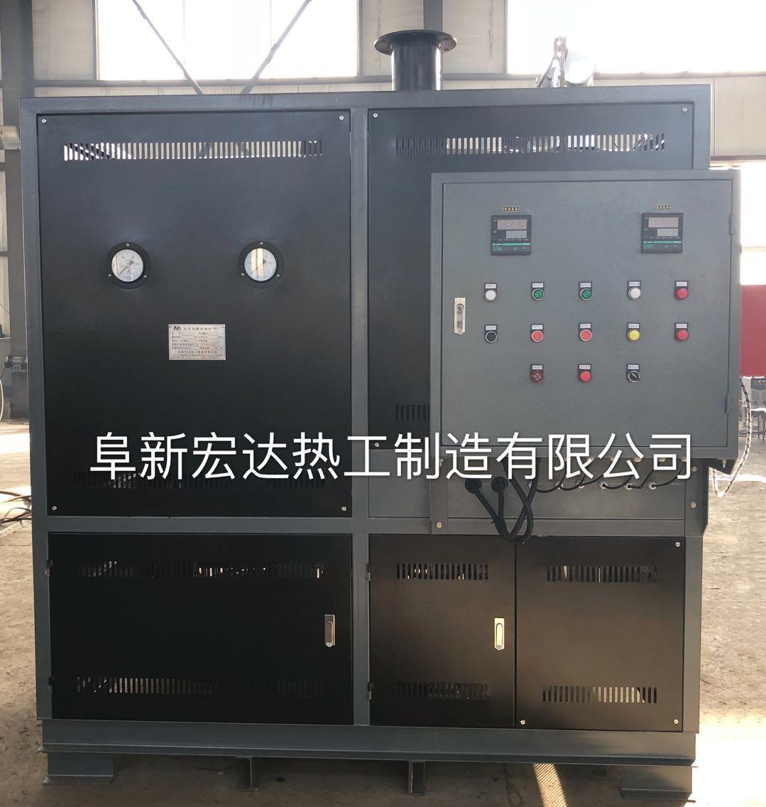 燃油am8集团网站炉